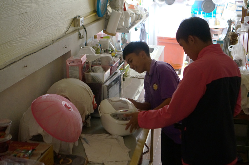Promoting Household Energy Conservation in Thailand
