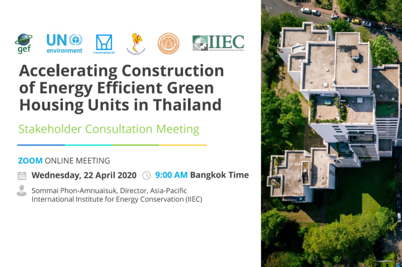 Accelerating Construction of Energy Efficient Green Housing Units in Thailand